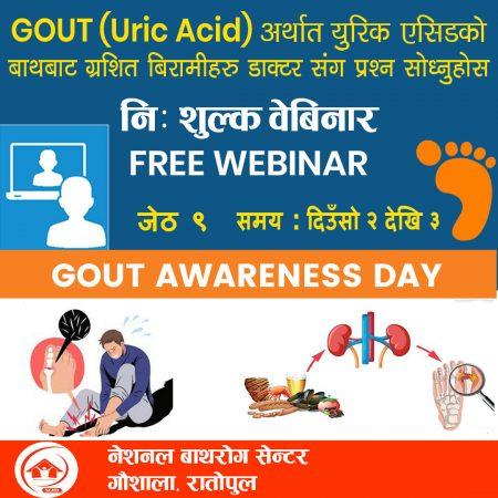 gout awareness day webinar 2020